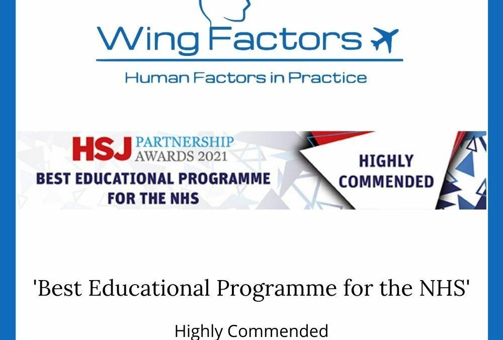 WingFactors 'Highly Commended' at Prestigious HSJ Partnership Awards